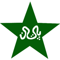 Pakistan Women logo